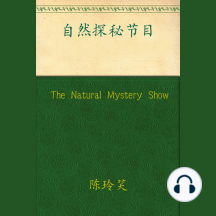 The Natural Mystery Show
