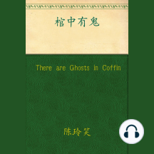 There are Ghosts in Coffin