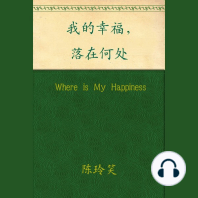 Where is My Happiness
