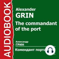 Комендант порта