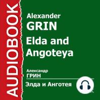 Элда и Анготея