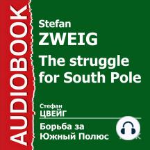 Борьба за Южный Полюс