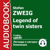 Легенда о сестрах-близнецах