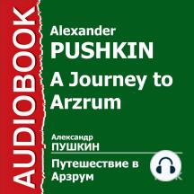Путешествие в Арзрум