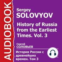 История России с древнейших времен. Том 03