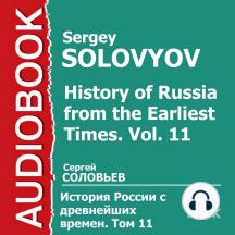 История России с древнейших времен. Том 11
