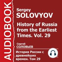 История России с древнейших времен. Том 29