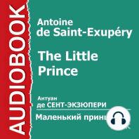 Маленький принц