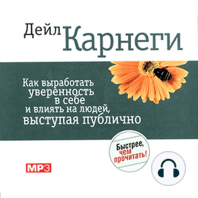 Public Speaking for Success [Russian Edition]