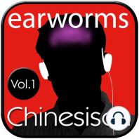 Chinesisch Vol. 1: Lernen mit Musik