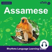 uTalk Assamese