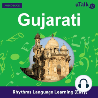 uTalk Gujarati