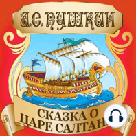 Tale Of King Sultan, The Mighty Prince Gwydon And The Beautiful Princess Swan [Russian Edition]