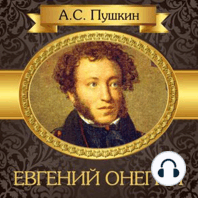 Eugene Onegin [Russian Edition]