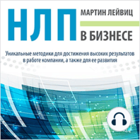 NLP in Business [Russian Edition]