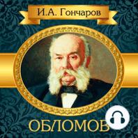 Oblomov [Russian Edition]
