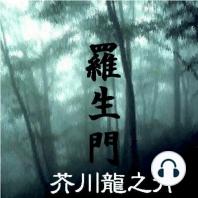 銭形平次捕物控 5 幽霊にされた女