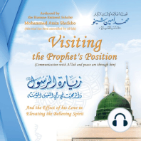 Visiting the Prophet's Position