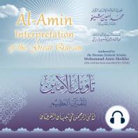 Al-Amin Interpretation of the Great Qur'an