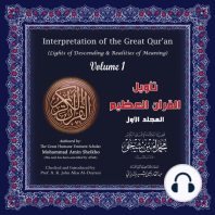 Interpretation of the Great Qur'an: Volume 1