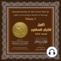 Interpretation of the Great Qur'an