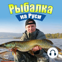Fishing in Russia: All about Fish and Fishing Gear
