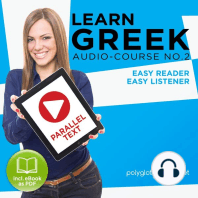 Learn Greek - Audio-Course No. 2
