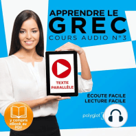 Apprendre le Grec - Écoute Facile - Lecture Facile - Texte Parallèle Cours Audio No. 3 [Learn Greek]