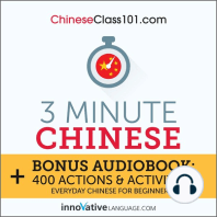 3-Minute Chinese