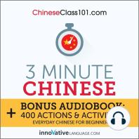 3-Minute Chinese