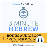 3-Minute Hebrew