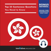 Top 25 Cantonese Questions You Need to Know