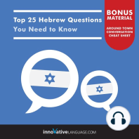 Top 25 Hebrew Questions You Need to Know