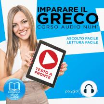 Imparare il Greco - Lettura Facile - Ascolto Facile - Testo a Fronte: Greco Corso Audio, Num. 1 [Learn Greek - Easy Reading - Easy Listening]