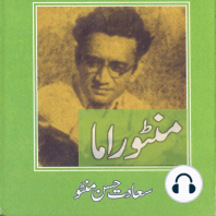 Naya Qanoon