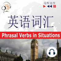 English Vocabulary Master for Chinese Speakers - Listen & Learn