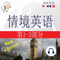 English in Situations 1-3 – New Edition for Chinese speakers