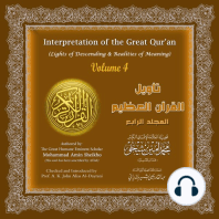 Interpretation of the Great Qur'an: Volume 4