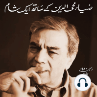 Zia Mohyeddin Kay Saath Eik Shaam Vol 4