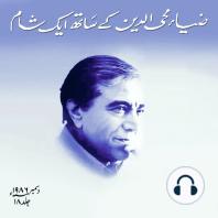 Zia Mohyeddin Kay Saath Eik Shaam Vol 18