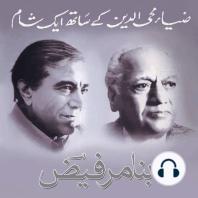 Zia Mohyeddin Reads Faiz Vol 1