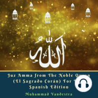 Juz Amma from The Noble Quran (El Sagrado Corán) For Kids Spanish Edition