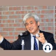 宮永博史 成功者の絶対法則 セレンディピティの著者【講演CD:「偶然」と「ひらめき」を成功に導く秘訣とは・・・・】