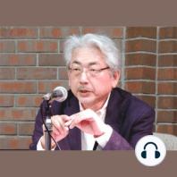 坂田豊光 ドル・円・ユーロの正体―市場心理と通貨の興亡の著者【講演CD:「ドル・円・ユーロの正体」~基軸通貨なき時代が来るのか~】