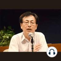 山田久 失業なき雇用流動化――成長への新たな労働市場改革の著者【講演CD:いま必要な「働き方改革」~日本経済再生への課題~】