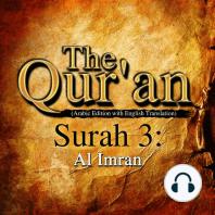 Qur'an (Arabic Edition with English Translation), The - Surah 3 - Al Imran