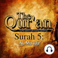 Qur'an (Arabic Edition with English Translation), The - Surah 5 - Al-Ma'ida