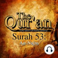 Qur'an, The