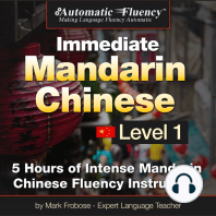 Automatic Fluency® Immediate Mandarin Chinese Level 1