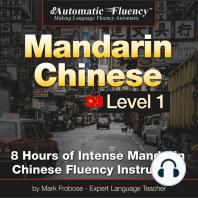 Automatic Fluency® Mandarin Chinese - Level 1